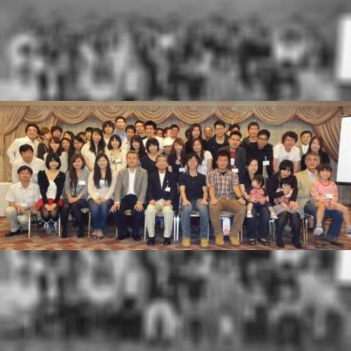 11月26日 【社会人】名古屋日台若手交流会 大忘年会(愛知県)
