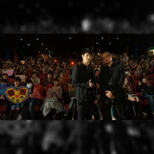 三浦春馬&青山真治が台北金馬映画祭に登場! 『東京公園』DVDは来年1月に発売 – CDJournal.com ニュース