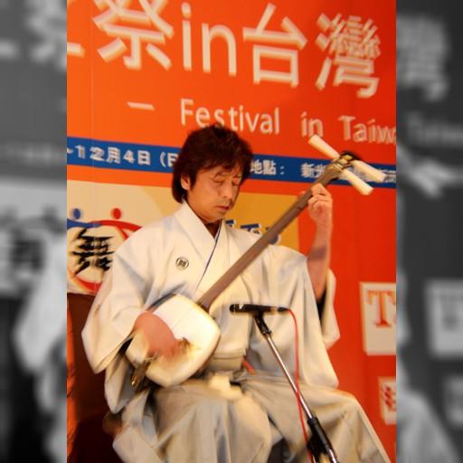まつりイン台湾、日本の伝統芸能団体が多数参加