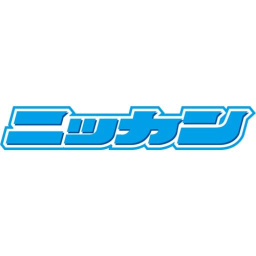 【オリックス】ミンチェ獲得!年俸1億