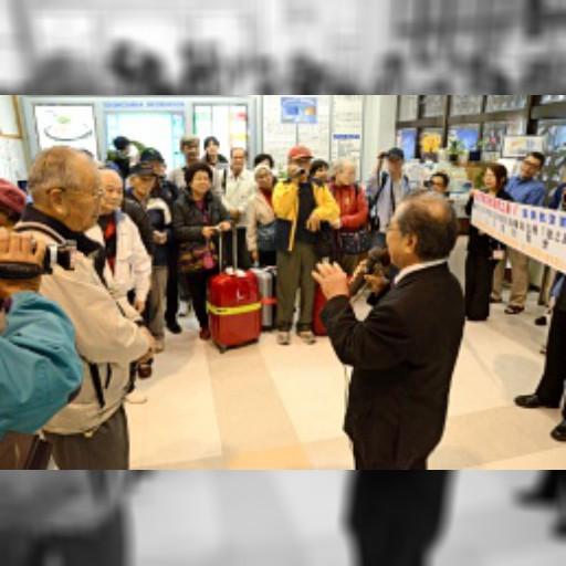 台湾のツアー客、徳之島入り 離島空港で初の入国 | 鹿児島のニュース | 373news.com