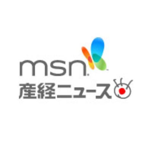 馬英九総統再選 日米との連携強化を望む