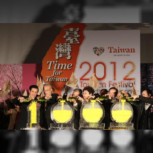 台湾の観光業、旅行者1千万人目指す