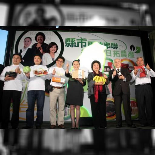 日本で台湾中南部の農産品をアピール