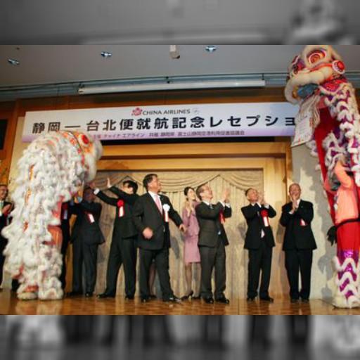 中華航空  台北-鹿児島/静岡路線  今日スタート-中央社日文新聞