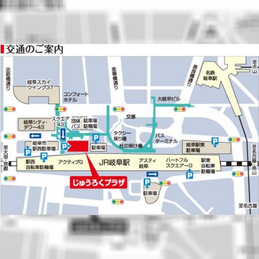駐車場 アクセスマップ 地図のご案内【じゅうろくプラザ】