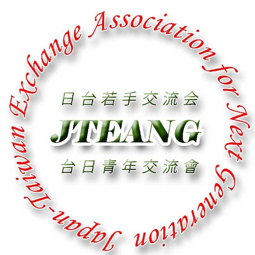 八重山との交流促進を 台湾経済貿易訪問団 – 八重山毎日新聞