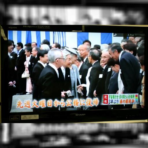 日本の天皇が「台湾ありがとう」