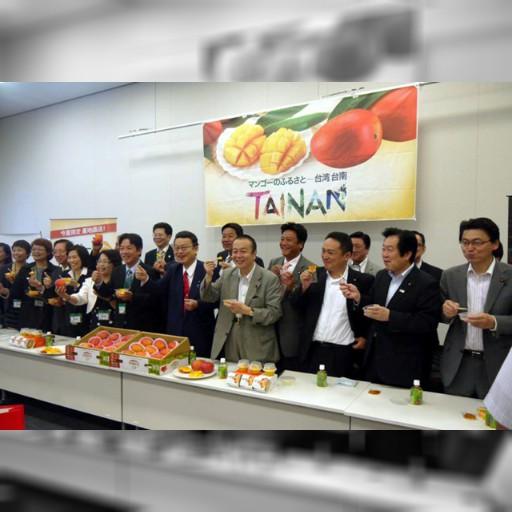 台南マンゴーが日本の国会進出?