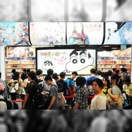 漫画博2日目  日本人漫画家のサイン会で大盛況-中央社日文新聞