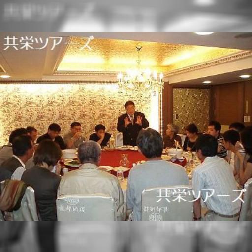 『台湾の達人・片倉佳史さんと行く 台湾200%満喫の旅Vol.2&Vol.3』のお知らせ : 共栄ツアーズの台湾・200%満喫の旅