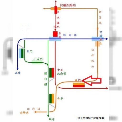 台北MRT東門駅開業、中和-新荘・蘆洲直通運転へ-中央社日文新聞