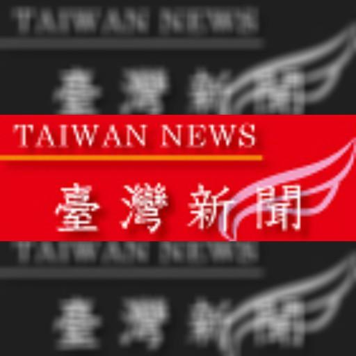 日本と台湾で活躍した建築家のドキュメンタリー映画が東京国際映画祭にノミネート «  台湾新聞 BLOG