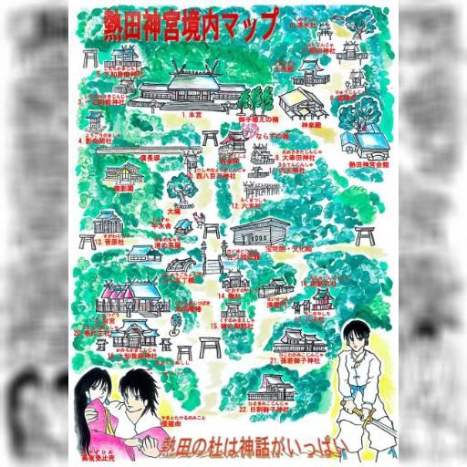 10月27日 熱田神宮ツアー(日台若手交流会)(愛知県)