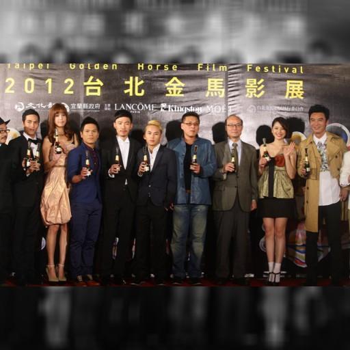 映画祭「金馬影展」開幕、長澤まさみさんも来台