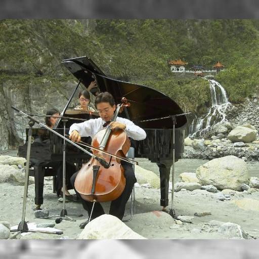 大自然の中で音楽を、「太魯閣峡谷音楽祭」