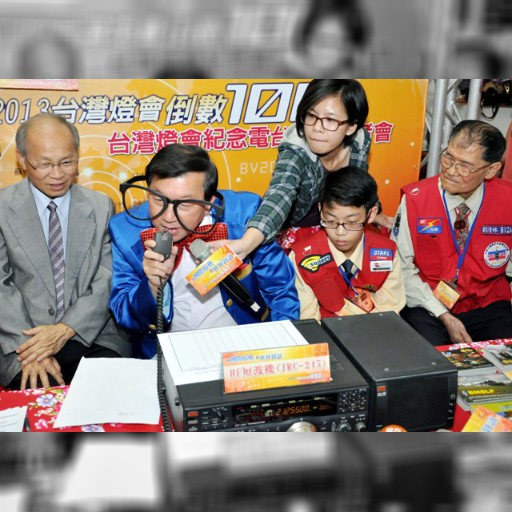 江戸川コナンが「台湾ランタンフェスティバル」をPR