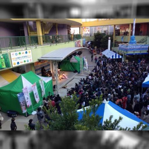 12/9の交流会のイベントステージに登場する「清洲城武将隊 桜華組」がアスナル金山あいち戦国武将サミットに参加しました。