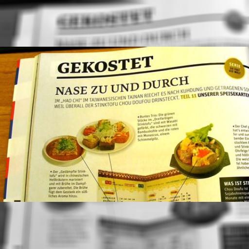 ドイツのグルメ誌、臭豆腐は「息を止めて食べよう」-中央社日文新聞