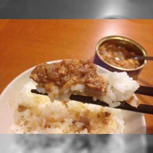 食べ台湾!美味しい台北 : 魯肉飯料 お土産に最適!魯肉飯の缶詰 by青葉
