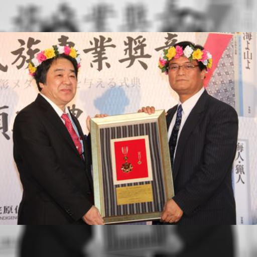 原住民族委員会、日本人2人を表彰  外国人初-中央社日文新聞