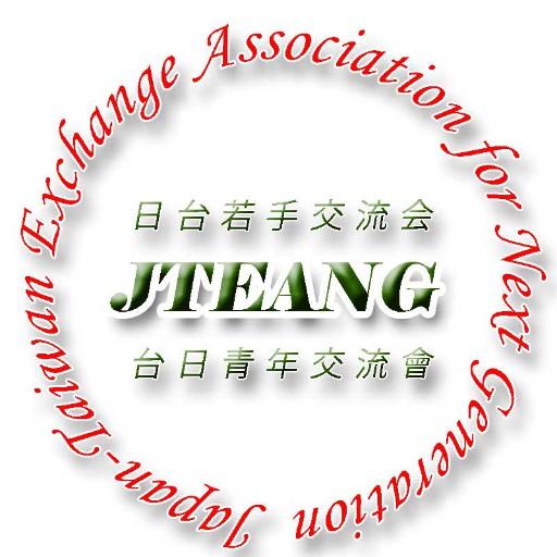 2013-TCA台北國際動漫節