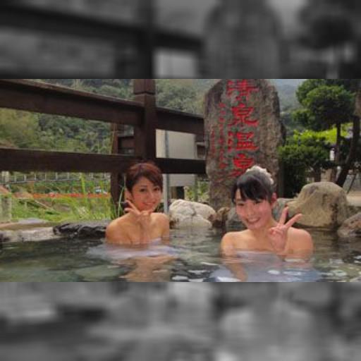 温泉愛好女子大生、高田彩朱が名湯・秘湯を紹介~台湾・清泉温泉~