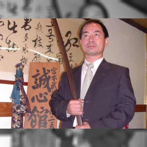 宮本武蔵剣術の門下生「台湾に武道の精神を」-中央社日文新聞