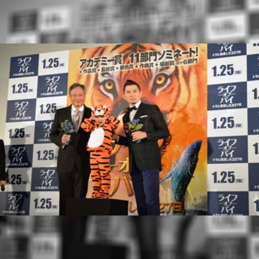映画「ライフ・オブ・パイ」のアン・リー監督が来日、本木雅弘さんとプレミアイベントに出席 – 台日交流 – 台北駐日経済文化代表処 台北駐日經濟文化代表處