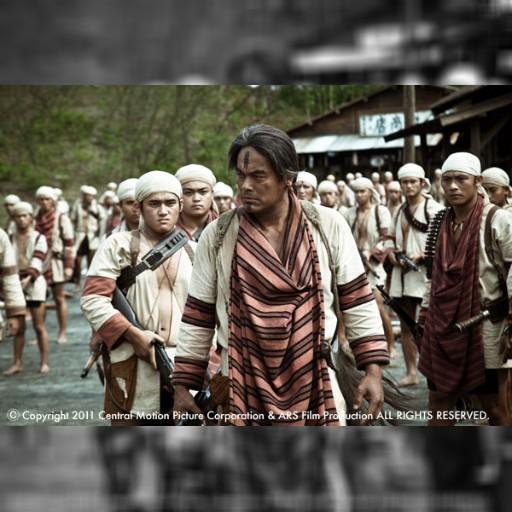 第8回大阪アジアン映画祭|プログラム|プレオープニング作品|『セデック・バレ 太陽旗』