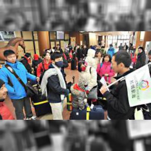 台湾から春節ツアー到着|WEB TOKACHI-十勝毎日新聞