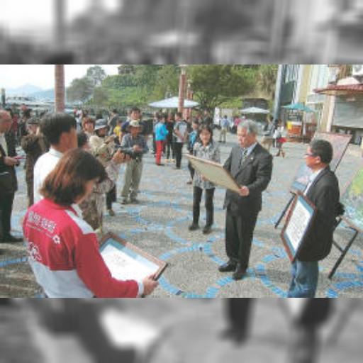 河北新報 東北のニュース/台湾と親密な交流を 松島町長、現地訪れ支援に感謝