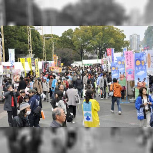 旅まつり名古屋2013 ~旅と宿と人のふれあい~ – 名古屋観光情報 名古屋コンシェルジュ