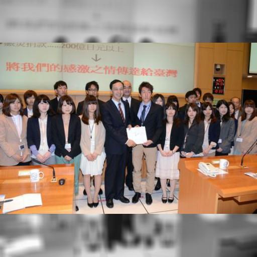 震災被災地の日本人大学生、新北市を訪問 「謝謝台湾」-中央社日文新聞