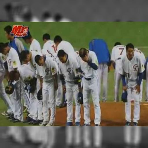 日人再挺台從經典賽看台灣棒球精神 | 即時新聞 | 20130318 | 蘋果日報