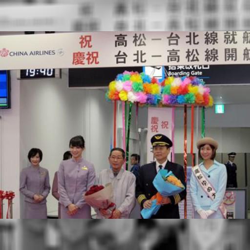 讃岐うどんがより身近に  チャイナ、台北-高松線就航-中央社日文新聞