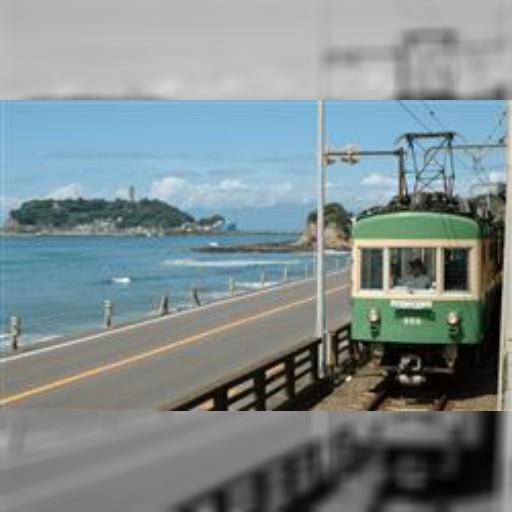 江ノ電と台湾・平渓線提携、1日乗車券を交換