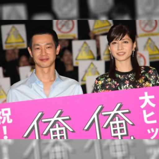 亀梨和也、主演映画『俺俺』が台湾、シンガポール、ロシアで公開決定に笑顔!「目指せ、33か国」