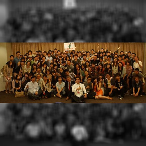 昨日の日台若手交流会は150人ほどの参加者で大盛況でした。