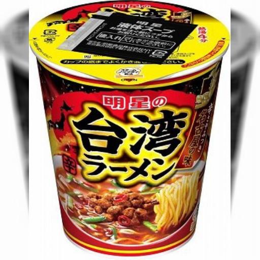 夏に照準、名古屋ご当地「台湾ラーメン」 明星のノンフライカップ麺