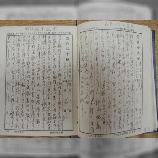 日本語で綴った台湾人高校生の日記、88年を経て出版 | 社会 | 中央社フォーカス台湾