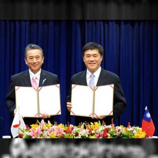 台湾・台北市と浜松市、「観光交流都市協定」を締結 | 観光 | 中央社フォーカス台湾