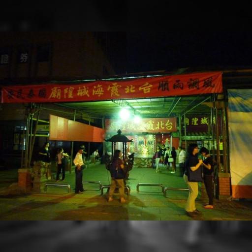 舞の台湾日記③
