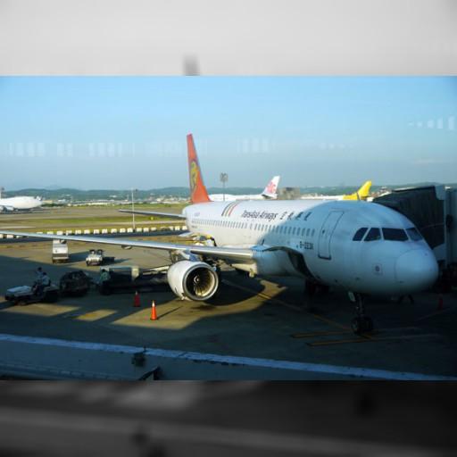 石垣島から飛行機に乗って台湾に行ってみた / 石垣島から台湾に飛行機で行く方法