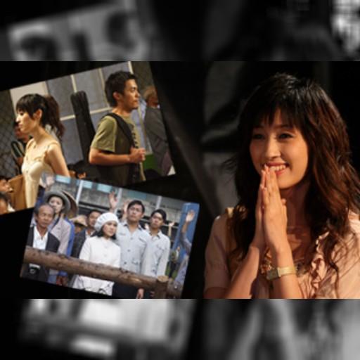 台湾拠点の日本人アーティストが人気を集める理由