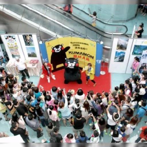 台湾・高雄市と経済交流で覚書 県と熊本市-熊本のニュース│ くまにちコム