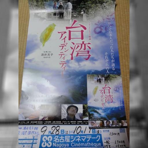 【お得情報:映画割引】(シェア歓迎)