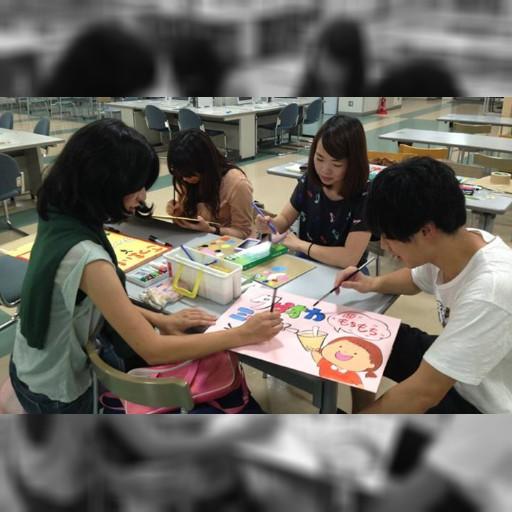 10/26,27のワールド・コラボ・フェスタに出店する台湾屋台のPR看板を南山大学の学生スタッフが作りました!