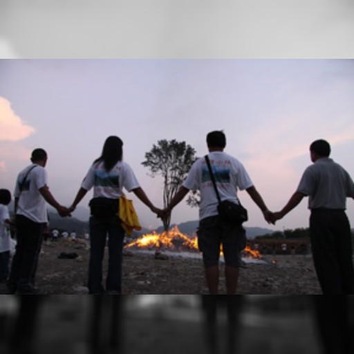YIDFF: 2013: インターナショナル・コンペティション