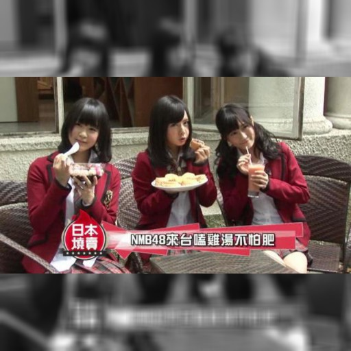NMB48來台嗑雞湯不怕肥|蘋果動新聞|Apple Daily